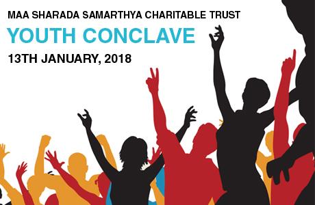 """भिलाई। मां शारदा सामथ्र्य चैरिटेबल ट्रस्ट द्वारा 13 जनवरी को यूथ कॉन्क्लेव का आयोजन किया जा रहा हैं। प्रथम सत्र में ''चिकित्सा का गिरता स्तर जिम्मेदार कौन?"""" टॉपिक के पैनल में छत्तीसगढ़ के प्रमुख चिकित्सक डॉ. शिव कुमार तमेर, डॉ. जयराम अय्यर,   डॉ. शिवेन्द्र श्रीवास्तव, डॉ. गिरीश अग्रवाल, डॉ. विपिन अरोरा प्रमुख रूप से यूथ के प्रश्नों का उत्तर देंगे।"""