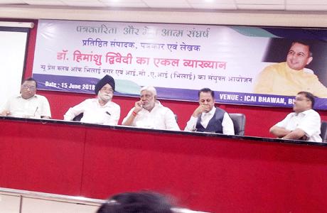Dr Himanshu Dwivedi