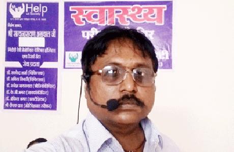 Deepak Ranjan Das