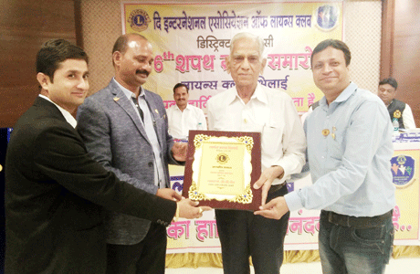 Lions Dr GC Jain