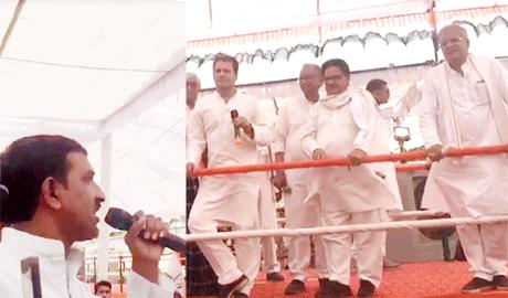 Bhilai Zilla Congress
