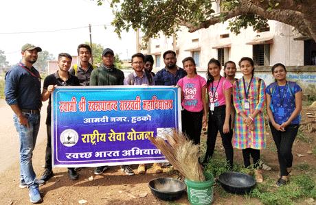 भिलाई। स्वामी श्री स्वरूपांनद सरस्वती महाविद्यालय में राष्ट्रीय सेवा योजना के विद्यार्थियों द्वारा हेमचंद यादव विश्वविद्यालय के गोद ग्राम खपरी में स्वच्छ भारत अभियान के तहत स्वच्छता अभियान चलाया गया। राष्ट्रीय सेवा योजना प्रभारी स.प्रा. दीपक सिंह ने बताया स्वयं सेवकों ने घर-घर जाकर लोगों को प्लास्टिक का उपयोग न करने एवं जल बचाने के लिये जागरूक किया। कार्यक्रम को सफल बनाने में रासेयो सदस्य डॉ. स्वाति पाण्डेय, स.प्रा. सुकृति चौहान ने विषेश योगदान दिया।