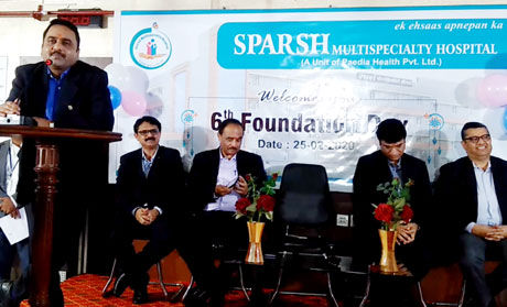 Sparsh Multispecialty Hospital celebrates its 6th foundation Day