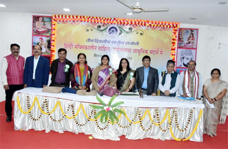 National Seminar on Hindi Literature at Sambalpur University