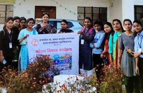 Patankar Girls College Skill Development