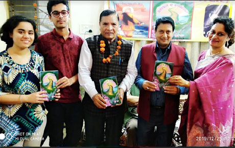Ghazal collection of Shichi Bhavi Released