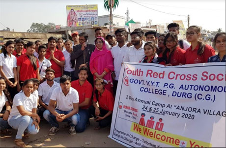 Youth Red Cross of VYT Science College
