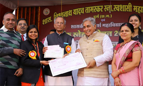 Home Minister Tamradhwaj address Annual Gathering of Science College