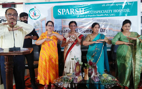 Women's Day Celebrated at Sparsh Multispeciality Hospital