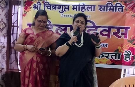 Chitragupt Mandir Samiti Celebrates International Women's Day