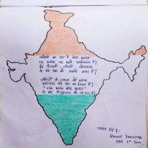 Swaroopanand college organizes online slogan competition