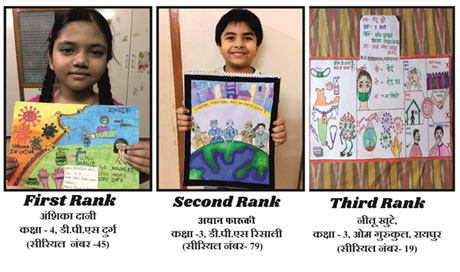 MSSCT Drawing Competition