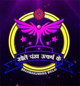 Khole Pankh Udaan Ke by Brahmakuris Bhilai