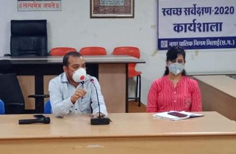Bhilai Nagar Nigam Meeting