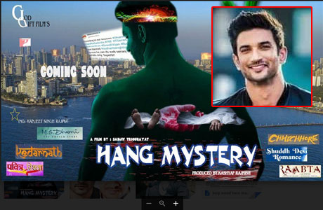 Hang Mystry a biopic on Sushant Singh Rajput