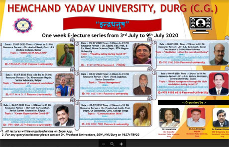 Hemchand Yadav University E-Lecture Series