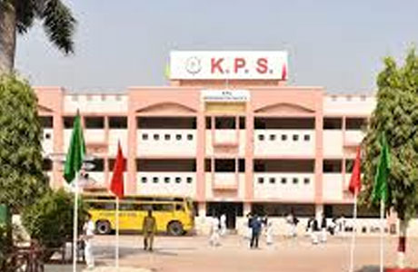 KPS Nehru Nagar Results 10th Board
