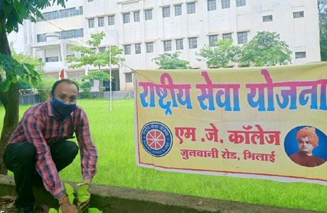 Hariyar Chhattisgarh at MJ College