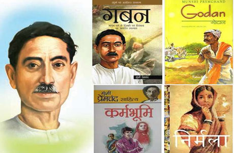 Quiz on Munshi Premchand at SSSSMV