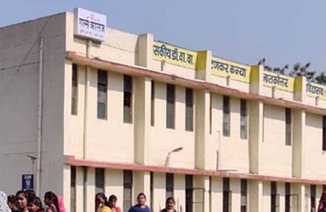Admission list of Patankar Girls College Durg