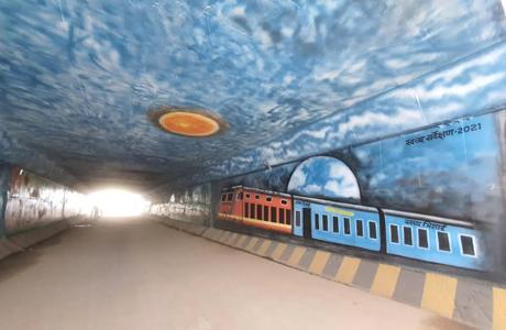 Bhilai Power House Underbridge