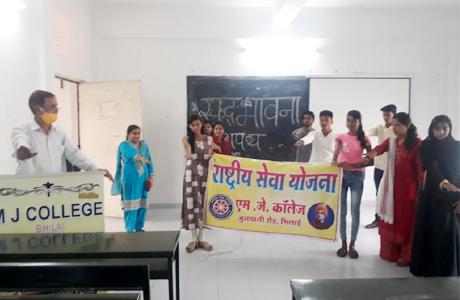 Ekta Divas at MJ College