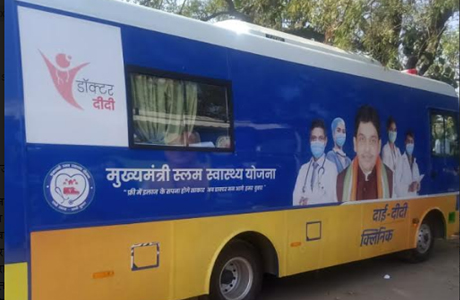 Pink Mobile Medical Unit in Bhilai slums from 20th November