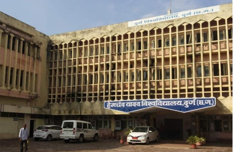 University Song for Hemchand Yadav University