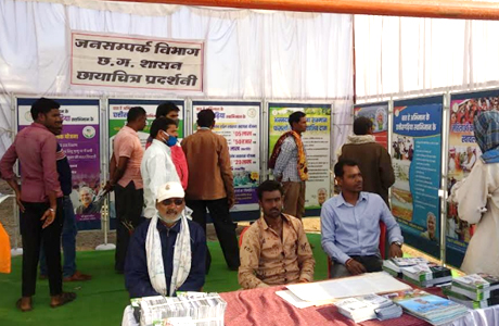 Bhupesh Baghel Governments schemes exhibited