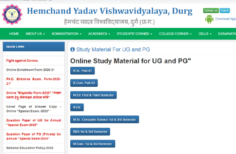 More than 4k online lectures available on Hemchand Yadav University website