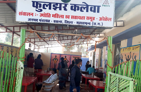 """Differently abled women SHG comes up with """"Phuljhar Kaleva"""""""
