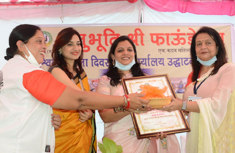 Anubhuti Shree Foundation Felicitates women stalwarts