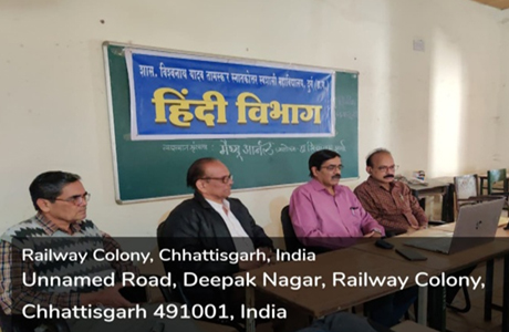 Hindi Lecture series at Science College Durg