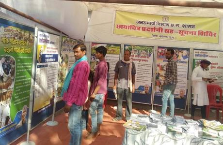 Exhibiton of govt. schemes at weekly market