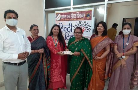 Hindi Divas at SSMV Bhilai