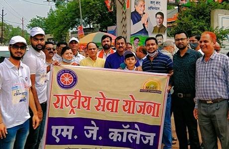 MJ College students join Amrit Mahotsava Rally